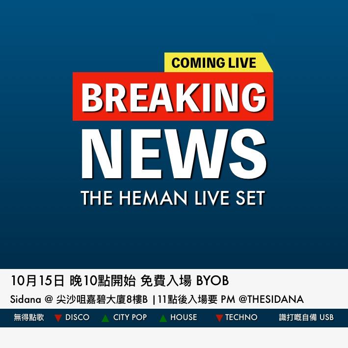 The Heman Live Set
